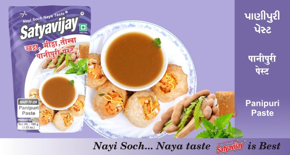Satyavijay Gruh Udyog | panipuri paste